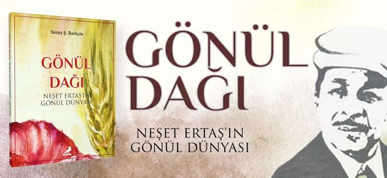 Photo of Gönül Dağı