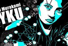 Uyku - Haruki Murakami