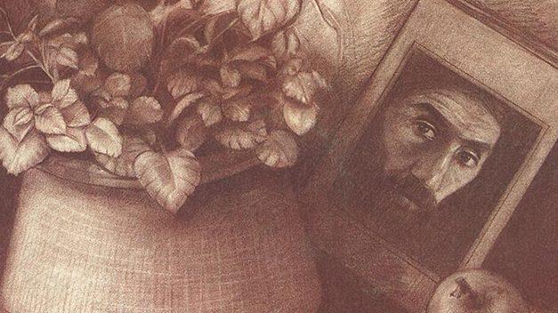 Suyun Ayak Sesi – Sohrab Sepehri