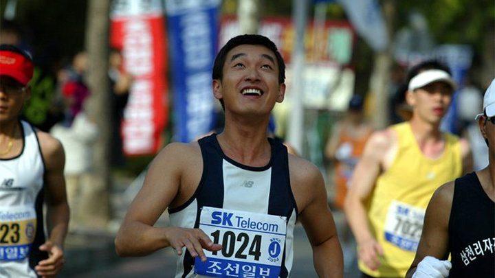 Maraton (2005)