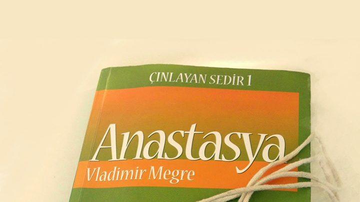 Photo of Çınlayan Sedir – Anastasya