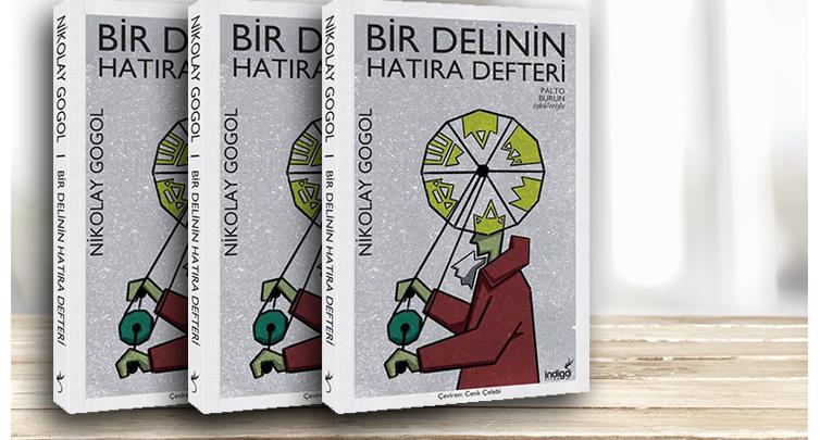 Photo of Bir Delinin Hatıra Defteri