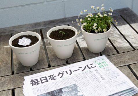 Bu Gazete Çiçek Açıyor