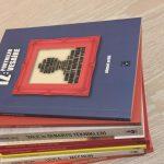 Farklı bir kitap: İz: Portreler Vesaire