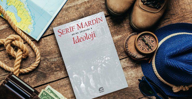 Photo of Türkiye'nin önemli sosyolog ve siyaset bilimcisi: Şerif Mardin