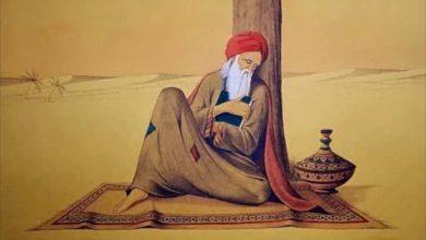 Abdal: Türk tasavvufunun en üst mânevî mertebelerinden.