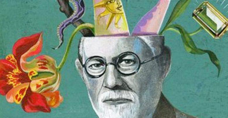 Photo of Freudizm